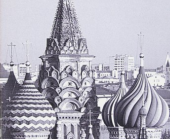 MEGAPOLIS плитка с черно-белыми фотографиями